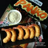 Traditioneller Japaner, der Brot-Krumen (Panko, kocht)