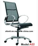 Eames 호텔 사무실 매니저 여가 가죽 회의 의자 (B22)