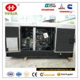 6-56kVA/5-45kw япония Yanmar с генератором Stamford нержавеющим молчком тепловозным