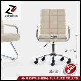 Heißer Verkauf PU-lederner Computer-justierbarer Schwenker-Büro-Stuhl-Gitter-Stuhl