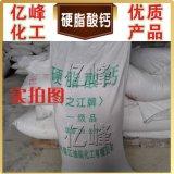 Stéarate de calcium de qualité, première classe, faite à Hangzhou, la Chine
