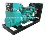 générateur ouvert du diesel 75kVA-687.5kVA/générateur diesel/Genset/rétablissement/se produire de bâti avec l'engine de Vovol (VK32000)