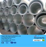 鋼鉄によって使用される排水渠の管
