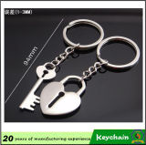 Loversのための普及したMetal Cute Animal Key Chain