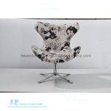 현대 유행 거실 회전대 여가 의자 (HW-6725C)
