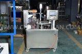 Тип завалка Hongzhan Kis900 автоматический роторный чашки и машина запечатывания