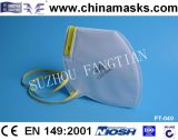 Устранимая маска Non-Woven респиратора от пыли высокого качества лицевого щитка гермошлема