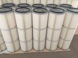 Воздушный фильтр (промышленный сборник пыли)