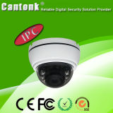 スマートなホームシステム自由なP2p赤外線IPのドームのカメラ(TD)