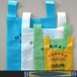 Изготовленный на заказ печать ваш мешок тенниски логоса пластичный для супермаркета