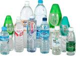 Macchina di rifornimento automatica dell'acqua minerale della bottiglia