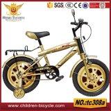 Gelbes rotes grün-blaues hochwertiges Kind-Fahrrad
