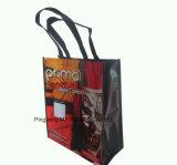 Хозяйственная сумка Eco содружественная прокатанная BOPP Non сплетенная PP
