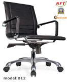 Cadeira moderna do gerente de equipe de funcionários do couro do giro do escritório/hotel (RFT-B13)