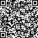 Поли-Viscose подкладка для одежды/одежды/ботинок/мешка/случая 80g