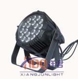 IP65屋外18*10W RGBW LEDの同価はできる