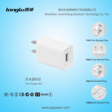 5V / 0,5A / 2.5W USB-Mobiltelefon-Ladegerät mit U. S Standard UL-Zertifikat Stecker