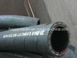 Manicotto della gomma di industria della treccia della fibra