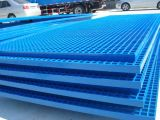 Grating van de Vorm van China FRP/GRP, Grating van de Glasvezel