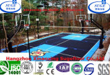 Multi Color Removable Basketball FlooringのカバーNon Toxic