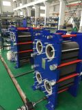 Scambiatore di calore del piatto della guarnizione del rimontaggio di Laval Gea dell'alfa dell'acciaio inossidabile (M10)