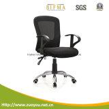 Cadeira do escritório/cadeira da equipe de funcionários/cadeira traseira do meio