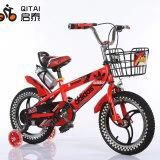 """[بمإكس] مزح دراجة من ماليزيا جدي دراجات 12 """" 16 """" 20 """" أطفال دراجة"""