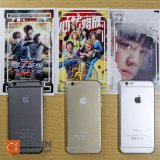 Máquina de Printing&Cutting de la etiqueta engomada para el iPhone 5