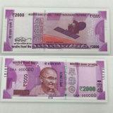 Valore che conta macchina per le rupie indiane recentemente emesse