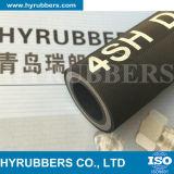 Fabrik produzierter niedriger Preis-Gummihochdruckschlauch, hydraulischer Gummischlauch