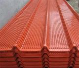 PVC高品質の上塗を施してある風の塵のネット