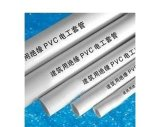 Estirador plástico para hacer PVC el cableado eléctrico que pasa el tubo