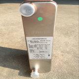 Tipo scambiatore di calore brasato compatto dell'evaporatore dell'olio piccolo e di piatto