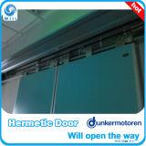 Автоматические герметичные раздвижные двери