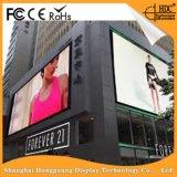 높은 정의 P6 옥외 풀 컬러 LED 벽 전시
