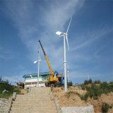 Pequeña turbina de viento de Generatore Eolico DA 5kw para la casa