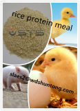 Еда протеина риса для животного корма с высоким качеством