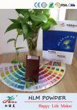 範囲の証明のPantonカラー粉のコーティング