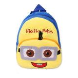 かわいいプラシ天のバックパック袋袋の赤ん坊の就学前の子供の早い教育(GB#bag409)