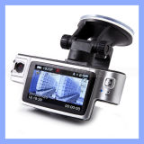 Volles HD Car Recorder Camera/Support Dual Car Camera für Car DVR Camera (DVR-112)