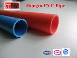 De50*2mm赤いPVC電気管