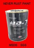 Nr-7高温Anti-Corrosion終わりコート