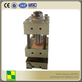 油圧鍛造材出版物機械
