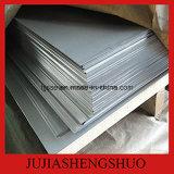 Горячекатаный лист /Plate углерода стальной