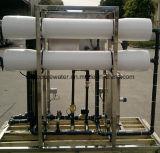 2つのPCS 8040の膜を搭載する12000gpd ROの給水系統
