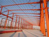 倉庫(ZY221)のための専門の軽く移動可能な鉄骨構造