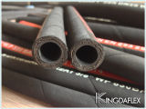 Multispiral manguera hidráulica SAE 100 R13