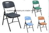 屋外に携帯用鋼鉄プラスチック管の折りたたみ椅子