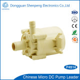 マイクロDCのブラシレス熱く、冷水の清浄器ポンプ