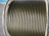 2015よい価格の高品質の鋼線ロープ、ワイヤーロープ、鋼鉄ケーブル